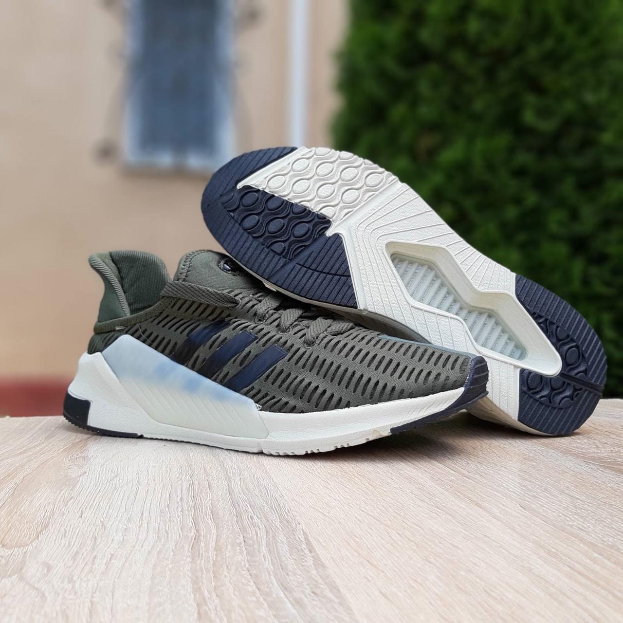 Кроссовки распродажа АКЦИЯ 550 грн Adidas Climacool 41й(25,5см),43й(26,5см),44й(2 последние размеры люкс копия