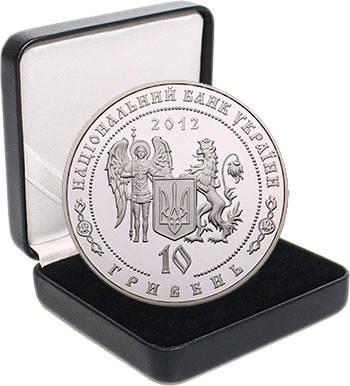 """Срібна монета НБУ """"Петро Калнишевський"""", фото 2"""