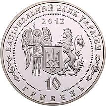 """Срібна монета НБУ """"Петро Калнишевський"""", фото 3"""