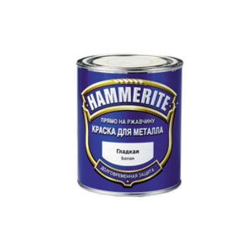 """Эмаль """"HAMMERITE"""" белая глянц. 3 в 1 (0,7 кг)"""