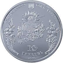 """Срібна монета НБУ """"Спас"""", фото 3"""