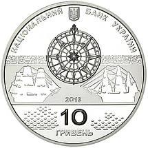 """Срібна монета НБУ """"Лінійний корабель Слава Катерини"""", фото 3"""
