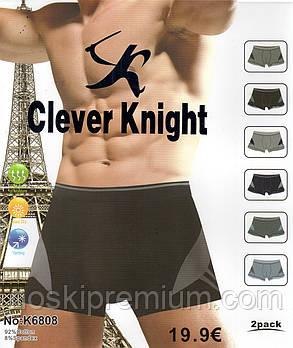 Трусы мужские боксеры хлопок Clever Knight, размеры XL-4XL, 6808