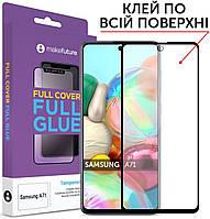 Защитное стекло MakeFuture Full Cover Full Glue Samsung A715 Galaxy A71 Black (MGF-SA71)