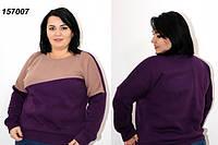 Теплая женская кофта с начесом,фиолетовая 50-52,54-56, фото 1