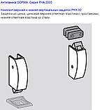 Антипаника Dorma PHA 2000 для 2-створчатой штульповой двери с 3-точечным запиранием без внешней ручки, фото 7