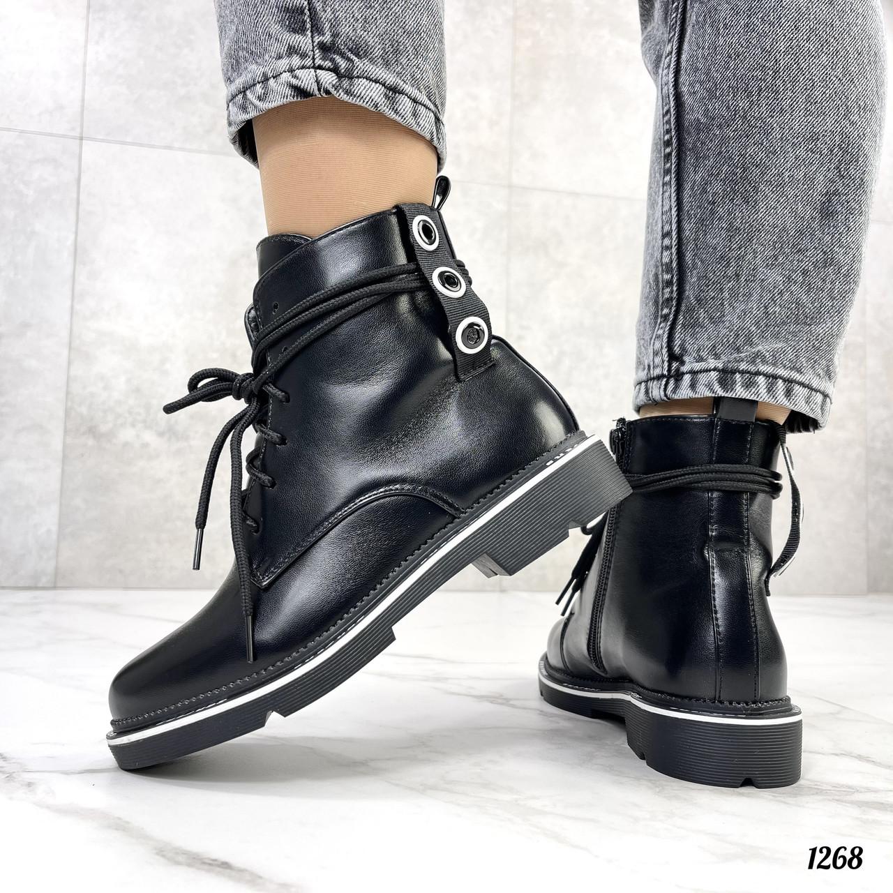 Женские демисезонные Ботинки Lui
