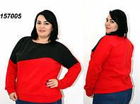 Теплая женская кофта с начесом,красная/черная , Лучшая Цена!50-52,54-56, фото 1