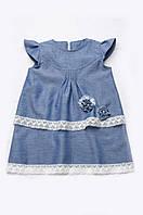Нарядное детское платье с кружевом, летнее платье для маленьких модниц (хлопок деним)
