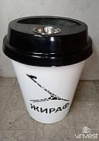 Урна в виде стаканчика кофе белая с черной крышей, фото 1