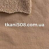 Трехнитка Петля   (Бежевый ) 3х-нитка ( Турция)