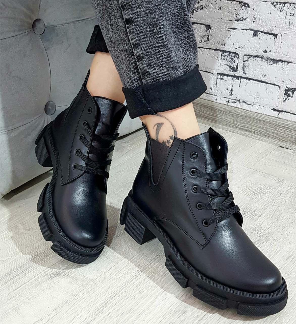 Женские ботинки кожаные осение черные Челси шнурок