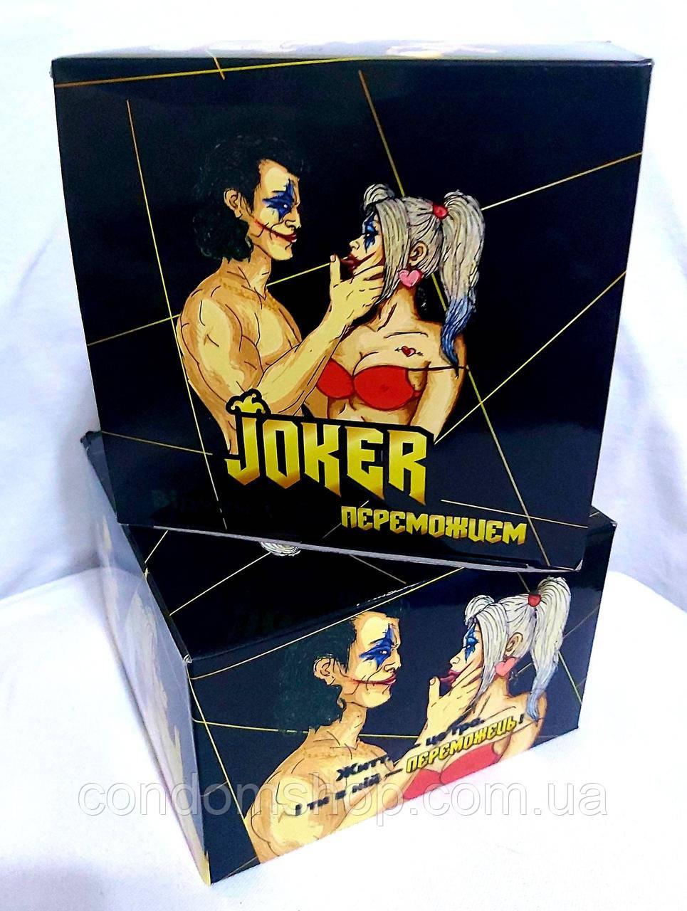 Презервативы гладкие Джокер Joker 144 шт ,сроки до 2025 .Супер качество!