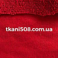 Трехнитка Петля Красный  3-х нитка ( Турция)