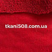 Трехнитка Петля Червоний 3-х нитка ( Туреччина)