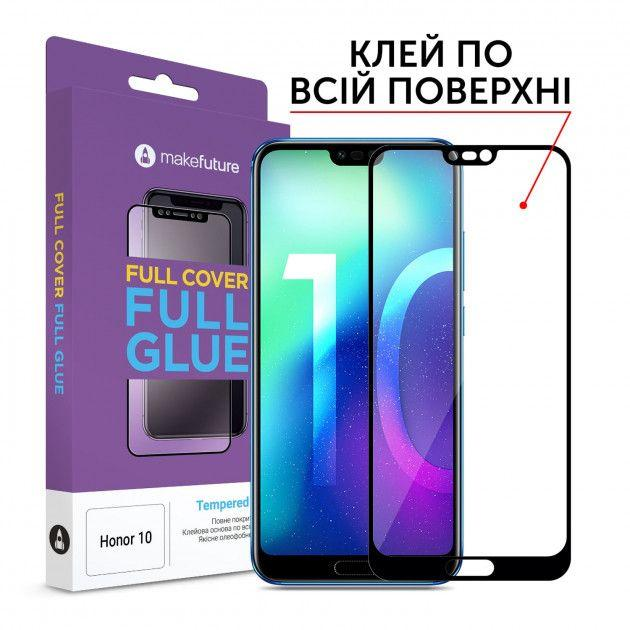 Защитное стекло MakeFuture Full Cover Full Glue Huawei Honor 10 Black (MGFCFG-H10B)