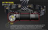 Nitecore HC33 1800LM Мощный Налобный и ручной фонарь с магнитом + Диффузор, фото 5