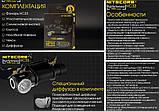 Nitecore HC33 1800LM Мощный Налобный и ручной фонарь с магнитом + Диффузор, фото 7