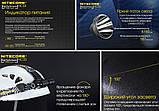 Nitecore HC33 1800LM Мощный Налобный и ручной фонарь с магнитом + Диффузор, фото 8