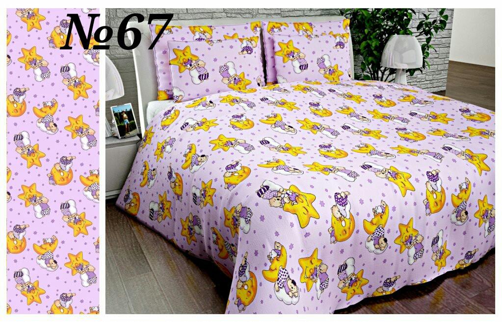 Постельное бельё Бязь GOLD Двуспальный с европростынью комплект (детское луна мишки спят)