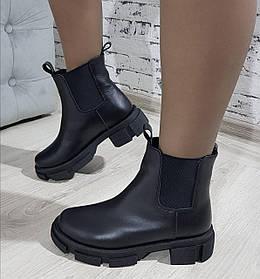 Женские ботинки кожаные зимние черные Челси шнурок