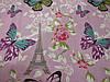 Постельное бельё Бязь GOLD Двуспальный с европростынью комплект (цветы эйфелева башня розовая), фото 2