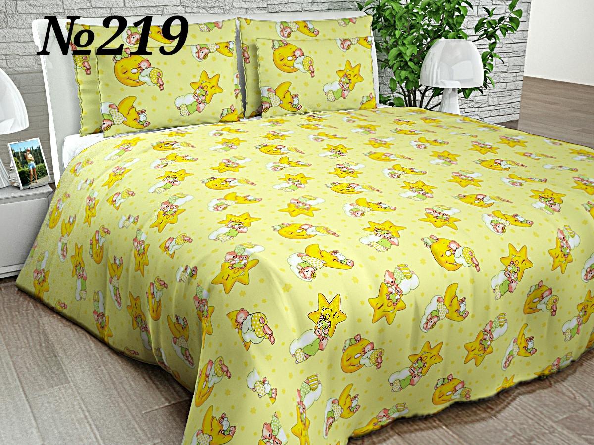 Постельное бельё Бязь GOLD детский комплект  (мишки луна жёлтый фон)