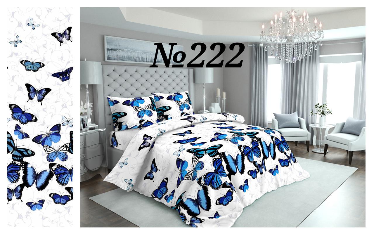 Постельное бельё Бязь GOLD Двуспальный комплект (синие бабочки на белом)