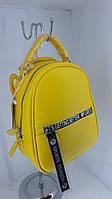 Сумка-рюкзак женский жёлтый. рюкзак-сумка женский жёлтый маленький
