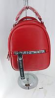 Сумка-рюкзак женская красная рюкзак-сумка женский красный
