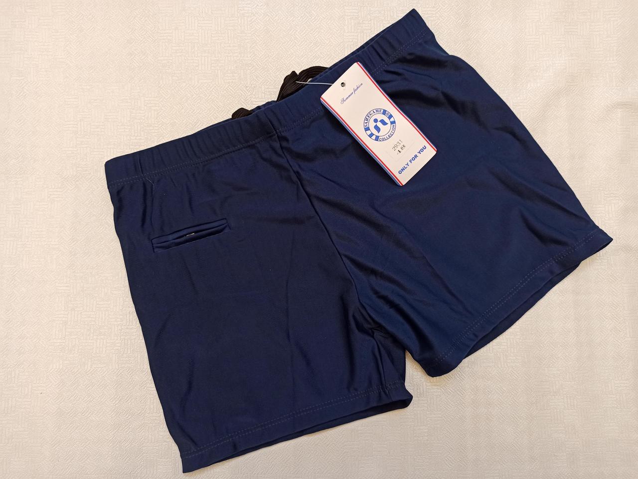 Шорты-плавки мужские SAMEGAME 29311 синий  (есть 56 58 60 62 64  размеры)