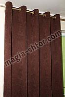 Шторы на люверсах, цвет шоколадный, ткань микровельвет, фото 1