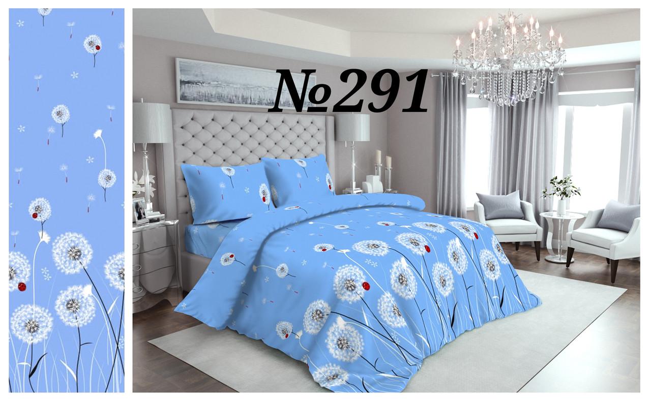 Постельное бельё Бязь GOLD Двуспальный комплект (голубые одуванчики)