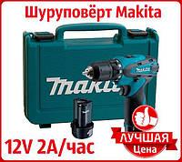 Шуруповерт Makita DF330DWE з набором насадок (12V 2A/h Li-Ion) Акумуляторний шуруповерт Макіта 12V/2A/год