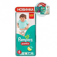 Подгузники - трусики детские Pampers Pants (6) Extra large 16+ кг 44 шт. Jumbo pack