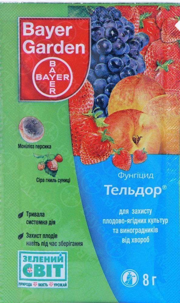 Фунгіцид Тельдор 50 WG в.г. (8 гр), Bayer