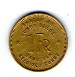 Бельгійське Конго 1 франк 1946 року №195, фото 2
