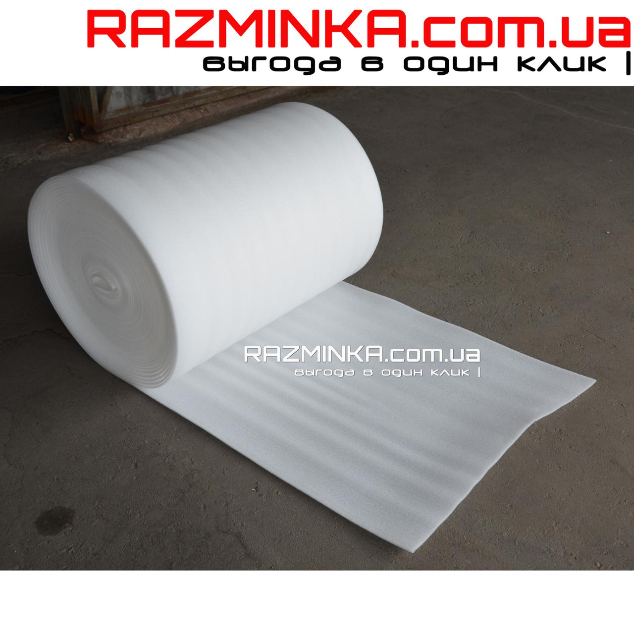 Газовспененный полиэтилен 4мм, рулон 50м² (пенополиэтилен НПЭ)