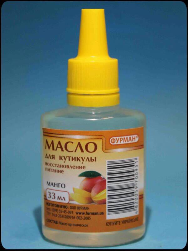 Масло для кутикулы с запахом манго