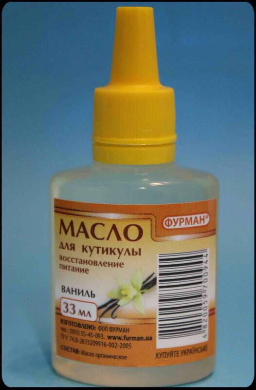 Масло для кутикулы с запахом ваниль