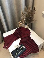 Шарф теплый зимний шерстяной 200х66 см, Бордовый