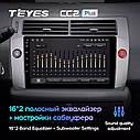 Штатная магнитола TEYES  CC2 Plus Citroen C4  2004 - 2014, фото 2