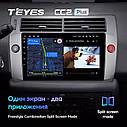 Штатная магнитола TEYES  CC2 Plus Citroen C4  2004 - 2014, фото 3