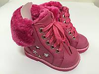 Зимние ботинки для девочки со звездами р.25.26.27