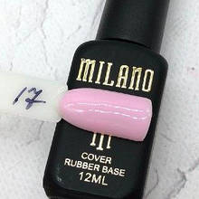 База-камуфляж Cover Base Milano №17, 12мл