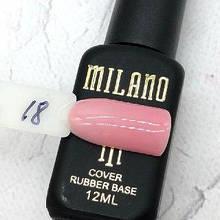 База-камуфляж Cover Base Milano №18, 12мл