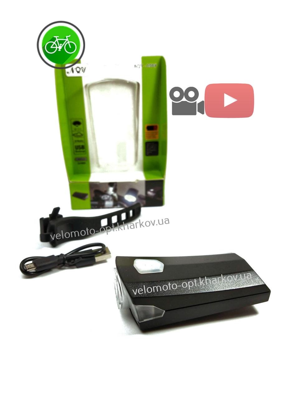 Велосипедная светодиодная фара аккумуляторная NQY AQY-098, тип зарядки USB, 200 Lumens, модель GA-29