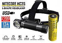 Налобный фонарь NITECORE HC35 2700LM USB Type-C + Торцевой магнит + Аккумулятор 21700*4000mAh