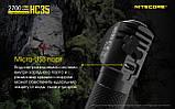 Налобный фонарь NITECORE HC35 2700LM USB Type-C + Торцевой магнит + Аккумулятор 21700*4000mAh, фото 7