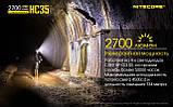 Налобный фонарь NITECORE HC35 2700LM USB Type-C + Торцевой магнит + Аккумулятор 21700*4000mAh, фото 9